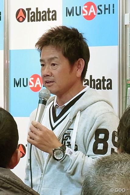 2014年 ゴルフフェアジャパン 藤田寛之 このオフは「ゆっくりスローに」トレーニングに励んでいるという藤田寛之、新シーズンで再起を誓う