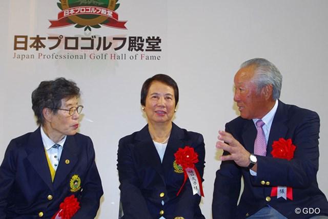 2014年 第2回日本プロゴルフ殿堂顕彰式典 二瓶綾子 樋口久子 青木功 取材がいつの間にか談笑に。レジェンドたちは昔話に花を咲かせた。