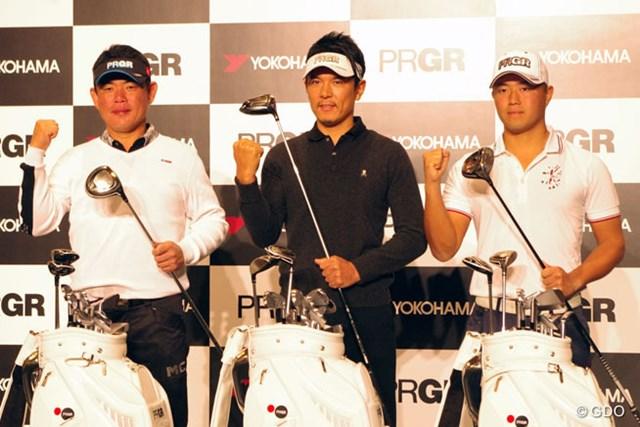 2014年 PRGR契約発表 平塚哲二、矢野東、小平智 新「TEAM PRGR(チーム・プロギア)」は平塚哲二、矢野東、小平智(写真左から)らで2014年シーズンを戦う