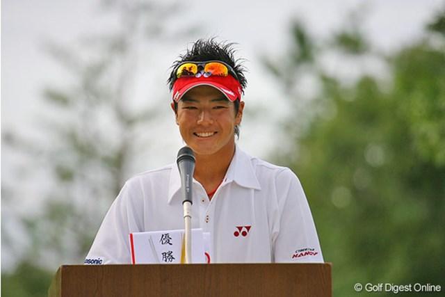 プロとしてはじめて優勝スピーチに挑んだ石川遼