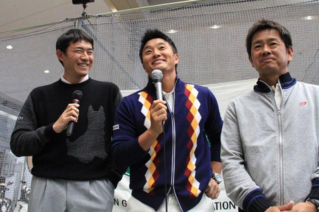 2014年 ジャパンゴルフフェア (左から)横尾要、宮本勝昌、藤田寛之 今後は横尾要(左)の辛口トークを耳にする機会が増えるかも?