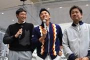 2014年 ジャパンゴルフフェア (左から)横尾要、宮本勝昌、藤田寛之
