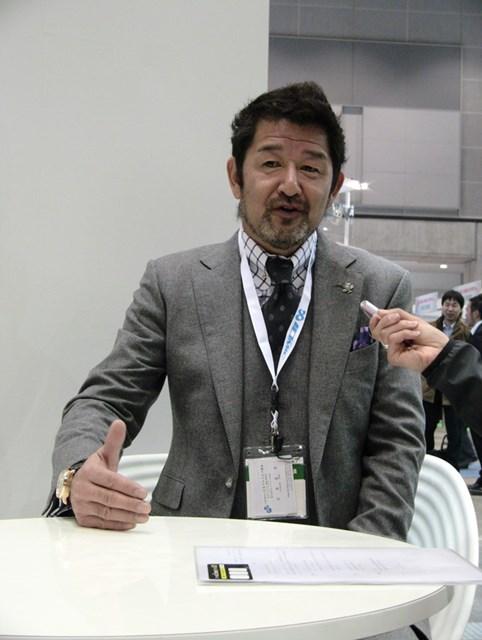 イオミック/高級グリップでアメリカのシェア拡大中 株式会社IOMIC 代表取締役 CEO 鉢呂敏彦