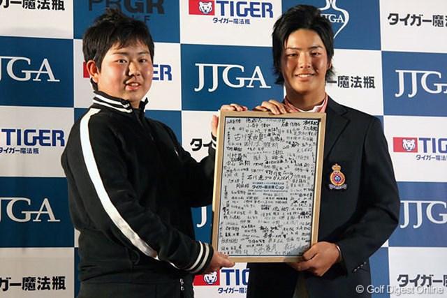 戦友の古田幸希くんからメッセージボードが手渡された