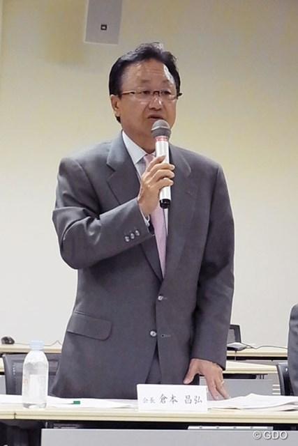 2014年 日本プロゴルフ協会 記者会見 倉本昌弘PGA会長 倉本昌弘の会長就任後、初となる理事会を実施。今後の方針を報告した