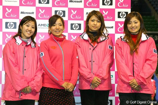 (右から)宅島、坂之下、池田の3人が有村智恵のファン感謝イベントに参加した