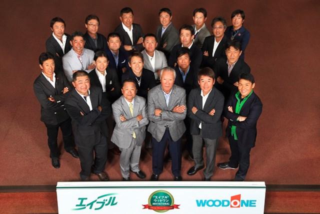 レギュラー、シニアの垣根を越えた20選手がトーナメントを実施した