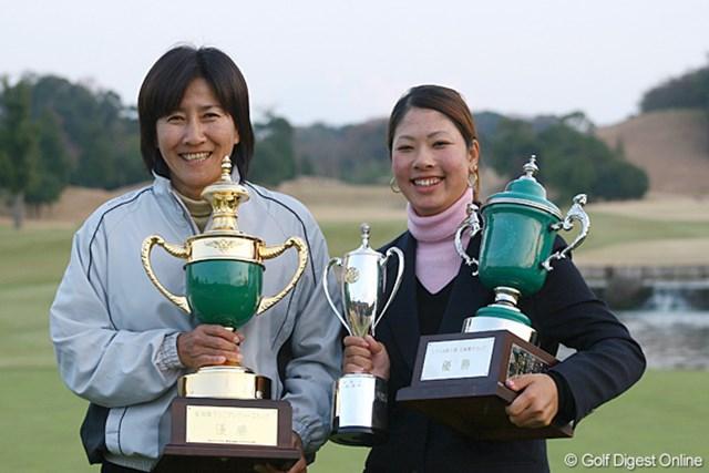 シニア優勝の中野晶と、新人戦優勝の森田理香子