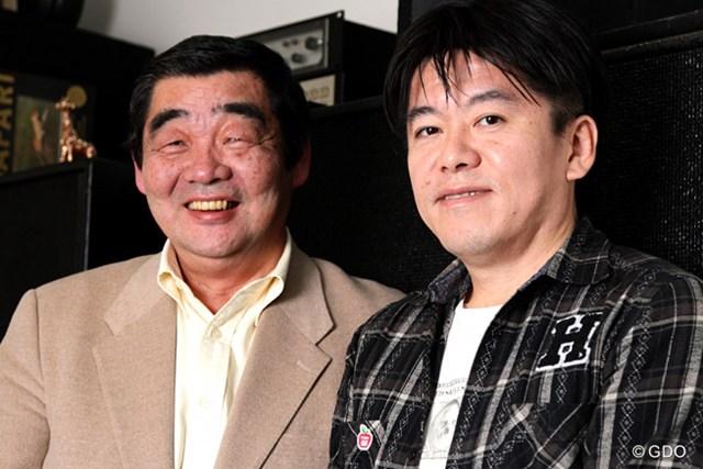 堀江貴文氏の第1回対談相手はゴルフライターの三田村昌鳳氏