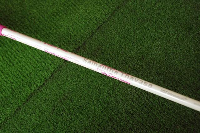 新製品レポート サマンサタバサ レディスゴルフクラブ シャフトだって手を抜きません!こんなところにもサマンサの世界観が。