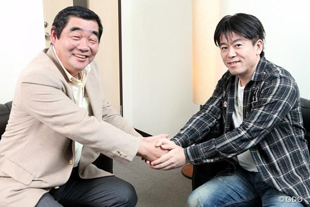 対談を終えた三田村昌鳳氏と堀江貴文氏。有意義だった時間に笑顔