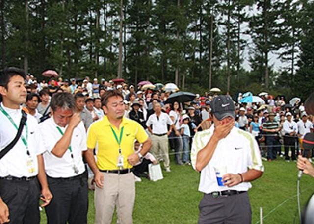 ツアー初優勝の表彰式で、ナイキのスタッフを呼び寄せて感謝の気持ちを述べた藤島豊和(右)。左から2番目に涙をぬぐっているのが、学生時代から藤島を見てきた阿部さん。阿部さんがたまらず漏らした嗚咽をマイクはしっかりと拾い、もらい泣きする人が続出した。