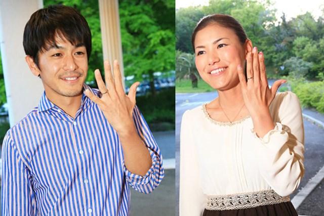 揃ってお披露目!結婚指輪をかざす横峯さくらと森川陽太郎氏