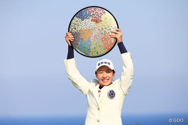 台湾の21歳ヤオがツアー初優勝 比嘉真美子が7連続バーディを記録
