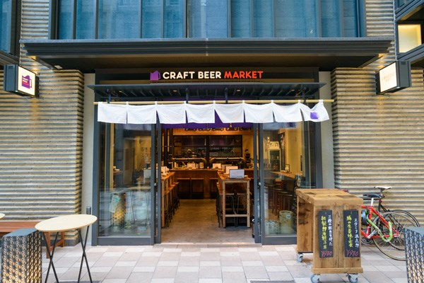 CRAFT BEER MARKET三越前