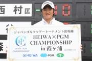2014年 HEIWA・PGM Challenge Ⅰ~ Road to CHAMPIONSHIP 最終日 今平周吾