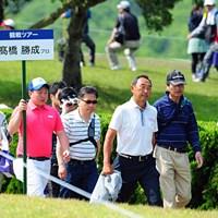 今日は昨日の倍以上の人が観戦ツアーに参加してました。人気者の勝成さんなんかは 7、80人のギャラリーを引率してはりましたでェ~! 2014年 関西オープンゴルフ選手権競技 最終日 高橋勝成