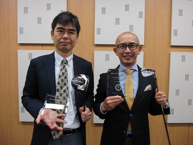 ヤマハでウッド開発を担当する平川達也氏(写真:左)と、アイアン開発を担当する柴 健一郎氏(写真:右)