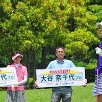 地元兵庫県神戸市出身ということで、プラカードを持った応援団の方々が…。しっかり声援に応えての2アンダーは12位タイ。 2014年 リゾートトラストレディス 初日 大谷奈千代