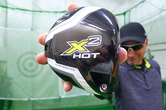 好調なのはスプーンだけではない!「キャロウェイ X2 HOT PRO ドライバー」をマーク金井が徹底検証