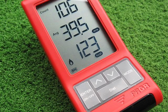 新製品レポート プロギア レッドアイズポケット HS-110(2014年) 表示を切り替えると、当日打った球数、平均のヘッドスピード、消費したカロリーが出てくる