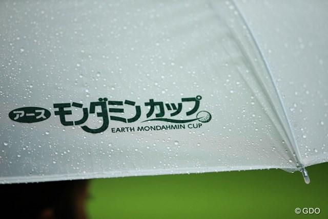 傘まで貸してくれるんですか?素晴らしいホスピタリティですねぇ。