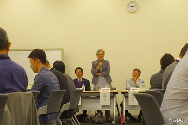 2014年 日本ゴルフ改革会議 日本のゴルフ界を懸念する各界の人たちが集まった。落とし所を見つけられるか?