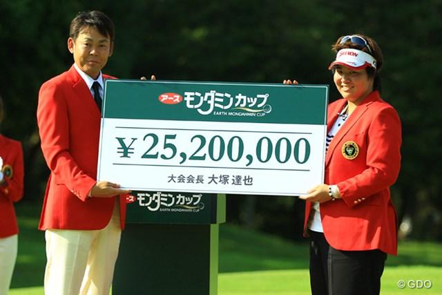 2014年 アース・モンダミンカップ 最終日 酒井美紀 2520万円ゲット!メジャー並みの優勝賞金です