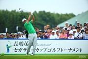 2014年 長嶋茂雄 INVITATIONAL セガサミーカップゴルフトーナメント 最終日 小田孔明