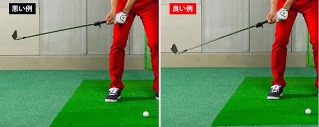 左は、フェースがボールを指しておりシャフトは左回転してフェースが閉じている状態。この勘違いに注意。正しくは右のやや開いて見える状態が回転していない0度のポジションだ。