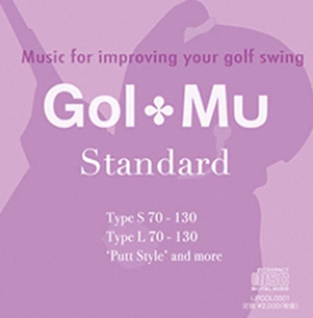 女性からプロまで活用できる聴くゴルフ用品『Gol‐Mu』