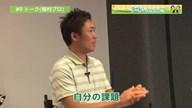 タカトシゴルふぁ~! #09 トーク(植村プロ)