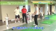 タカトシゴルふぁ~! #13 プレゼン対決! X-DRIVE GR編(ブリヂストンスポーツ)