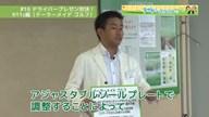 タカトシゴルふぁ~! #16 プレゼン対決! R11s編(テーラーメイド ゴルフ)