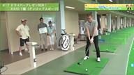 タカトシゴルふぁ~! #17 プレゼン対決! XXIO 7編(ダンロップスポーツ)