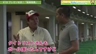 タカトシゴルふぁ~! #18 プレゼン対決! 結果発表