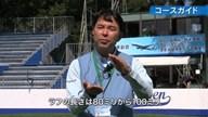トーナメントコース徹底ガイド #03 ANAオープン2013