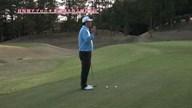 中井学のフラれるゴルフ Lesson.20 アプローチの距離感を作る練習法