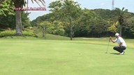 中井学のフラれるゴルフ Lesson.29 パッティングラインの読み方