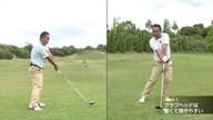 ゴルフクラブの取扱説明書 Vol.01 ヘッドは重くて開きやすい!