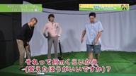 タカトシゴルふぁ~! #26 ロングパットレッスン