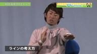 タカトシゴルふぁ~! #28 パターお悩み相談室