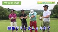 タカトシゴルふぁ~! #44 藤森&河本とマッチ対決!