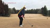 中井学のフラれるゴルフ Lesson.06 スイング軸は意識しない!
