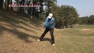 中井学のフラれるゴルフ Lesson.17 左足下がりのアプローチ