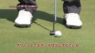 """中井学のフラれるゴルフ Lesson.27 パッティングの""""良い転がり""""とは?"""