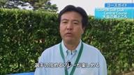 トーナメントコース徹底ガイド #06 TOSHIN GOLF TOURNAMENT IN Central編