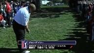 【PGAツアー】幸運なバウンド トップ10