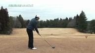 中井学のフラれるゴルフ Lesson.09 難しい方向取りを超シンプルに!