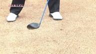 中井学のフラれるゴルフ Lesson.02 プロのスイングを真似するな!
